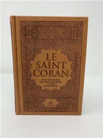 Saint coran (14 x 19 cm) avec pages arc en ciel (rainbow) bilingue (fr/ar) couverture daim marron