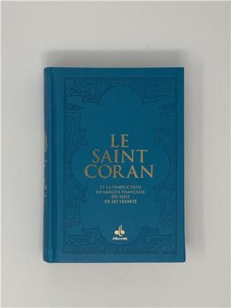 Saint coran (14 x 19 cm) avec pages arc en ciel (rainbow) bilingue (fr/ar) couverture daim turquoise