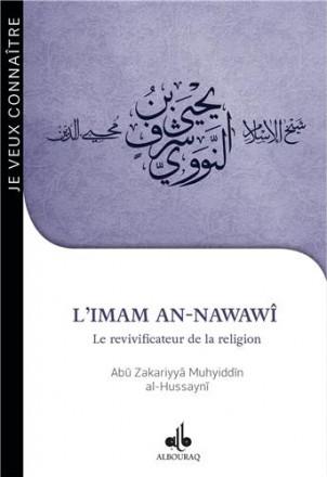 Je veux connaître l'Imam an Nawawi : le revivificateur de la religion