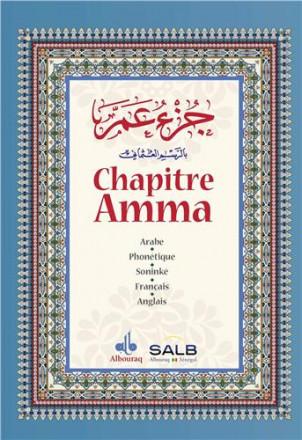 Chapitre 'Amma arc en ciel : arabe phonétique soninké français anglais