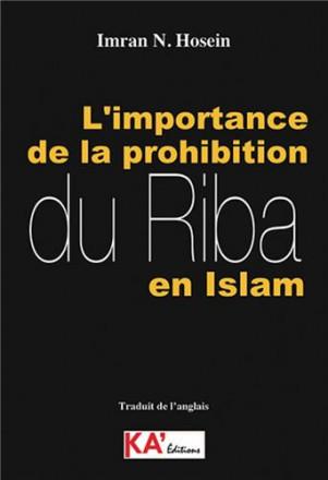 L'importance de la prohibition du riba en islam
