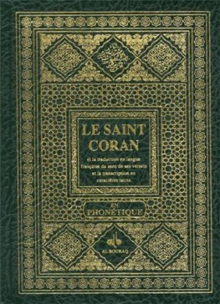 Coran arabe français phonétique (poche)