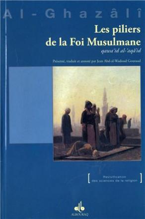 Les piliers de la foi musulmane : qawi'id al 'aqa'id
