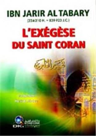 L'exégèse du saint coran (Tabari) 1 vol