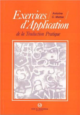 Exercices d'application de la traduction pratique
