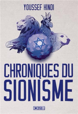 Chroniques du sionisme