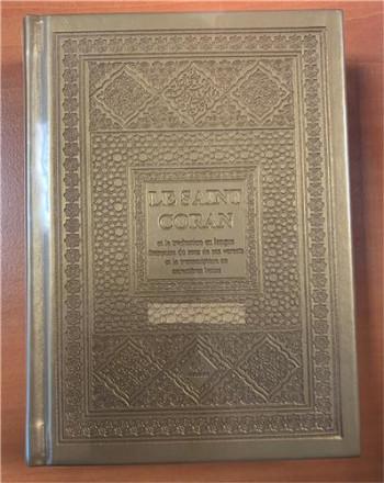 Saint coran (14 x 19 cm) avec pages arc en ciel (rainbow) bilingue (fr/ar) couverture argent