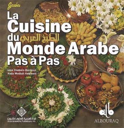 Cuisine du monde arabe pas à pas (la)