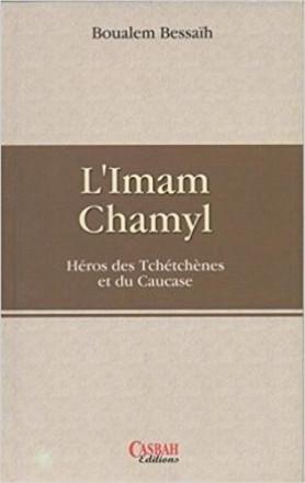 L'imam Chamyl