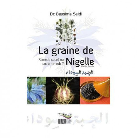 Graine de nigelle (habba sawda) : remède sacré ou sacré remède ?