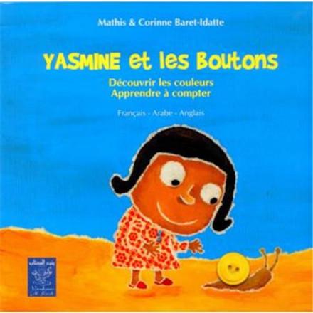 Yasmine et les boutons : découvrir les couleurs, apprendre à compter