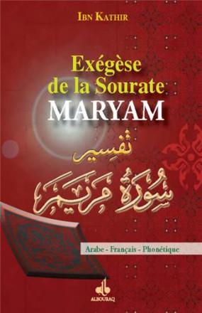 Exégèse de la sourate Maryam (Marie)