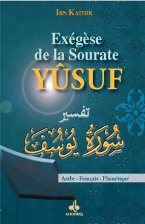 Exégèse de la sourate Yûsuf (Joseph)