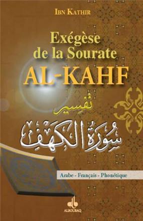 Exégèse de la sourate al Kahf (les gens de la caverne)