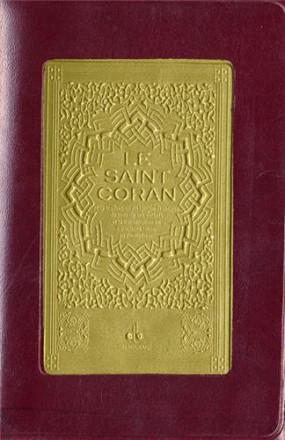 Coran / phonétique pochette 12 x 17