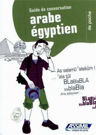 Guide poche arabe égyptien 2011