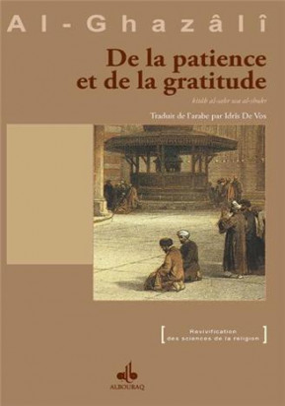 De la patience et de la gratitude