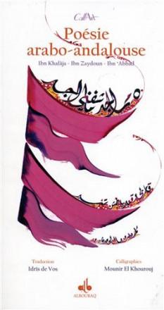 Poésie arabo andalouse