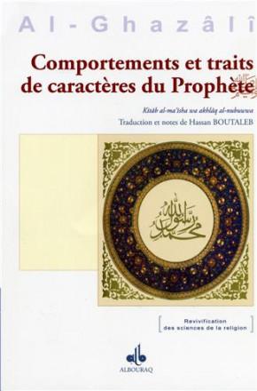 Comportements et traits de caractères du prophète (bsl)