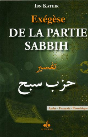 Exégèse de la partie Sabbih