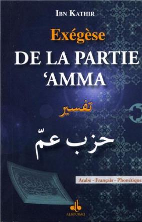 Exégèse de la partie 'Amma