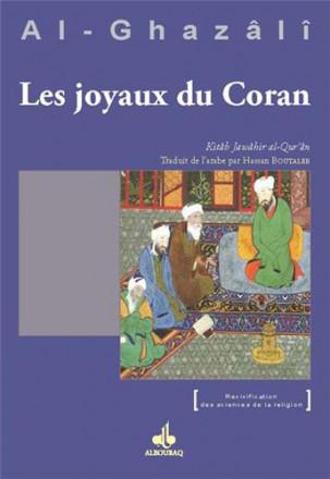 Les joyaux du coran (jawahir al qur'an)