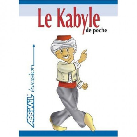 Guide poche kabyle