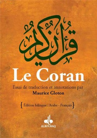 Le coran essai de traduction du coran bilingue 2 couleurs