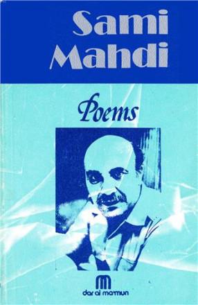Poèmes (texte en anglais)