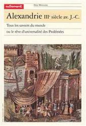Alexandrie IIIe siècle avant J C