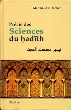 Précis des sciences du hadith