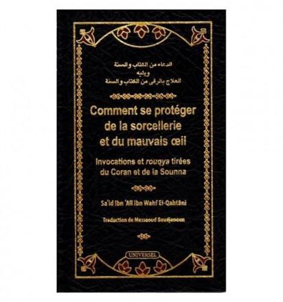 Comment se protéger de la sorcellerie et du mauvais œil (arabe français)
