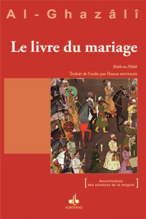 Le livre du mariage kitab an nikah