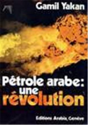 Pétrole arabe: une revolution