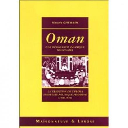 Oman une démocratie islamique
