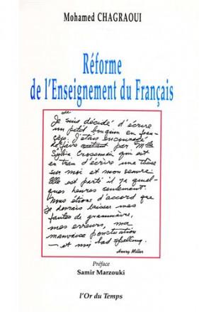 Réforme de l'enseignement du français