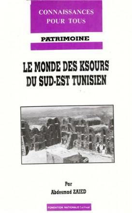 Le monde des ksours du sud est tunisien