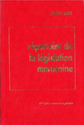 Répertoire de la législation Marocaine