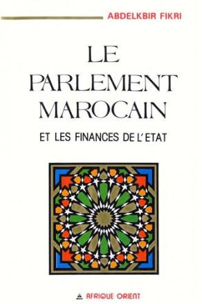 Le parlement marocain et les finances de l'état