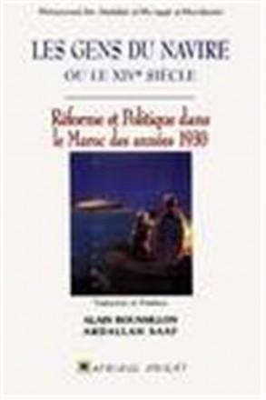 Gens du navire ou le xiv siècle (les)