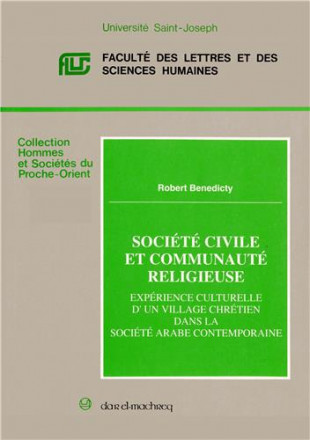 Société civile et communauté religieuse