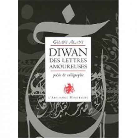 Diwan des lettres amoureuses