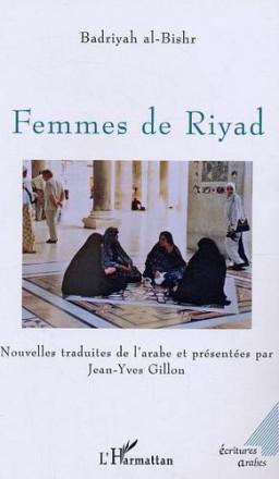 Femmes de Riyad