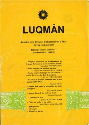 Luqman huitième année n°1 automne hiver 1991 92