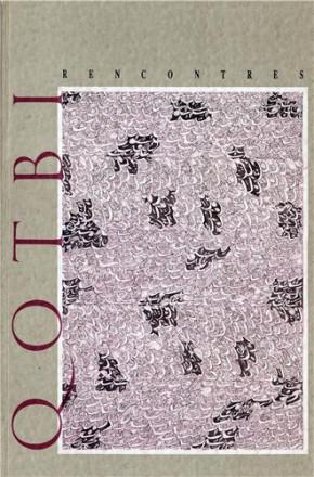 Rencontres: Qotbi