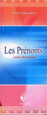 Les prénoms arabo musulmans
