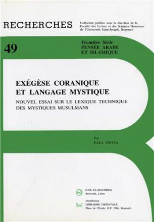 Exégèse coranique et langage mystique