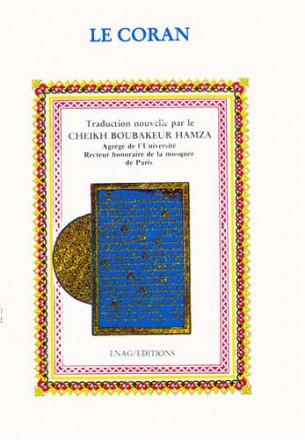 Le coran 2 volumes