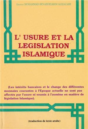L'usure et la législation islamique