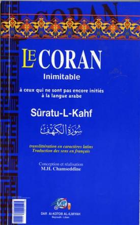 Le coran inimitable: sourate al kahf (arabe français phonétique)